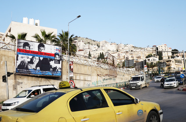 <i>It's Not About the House</i> billboard in Nablus, Palestine, 2019. Photo: Majd Assali