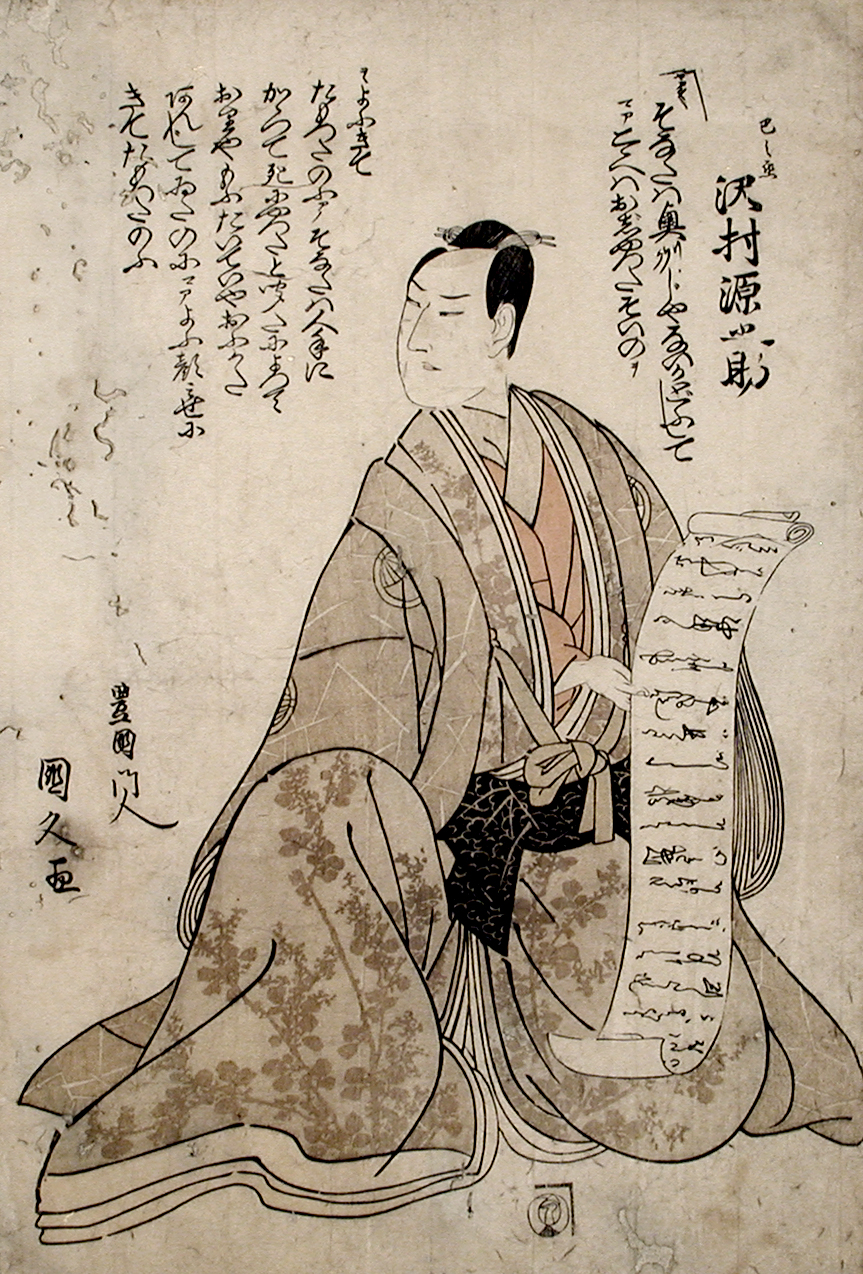 Utagawa Kunihisa, <i>Seated Man with Scroll</i>, date unknown. Eli and Edythe Broad Art Museum, Michigan State University, purchase.